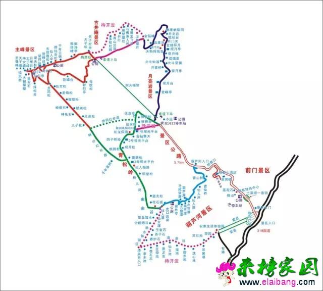 岳西县来榜镇地图